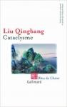 Liu Qingbang
