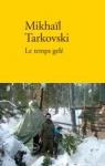 Mikhaïl Tarkovski