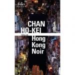 Chan Ho-kei